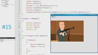 Уроки программирования на C++ с QT Урок 15: Gif