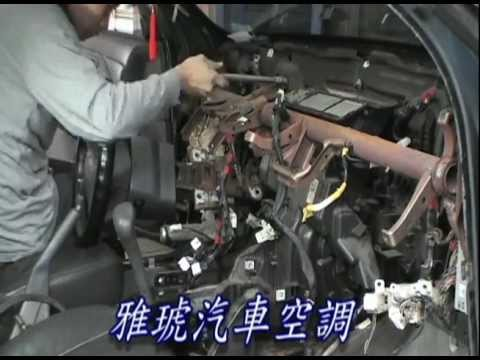 Evaporator Replacement Core Toyota Goa Camry2 2 冷氣維修全紀錄