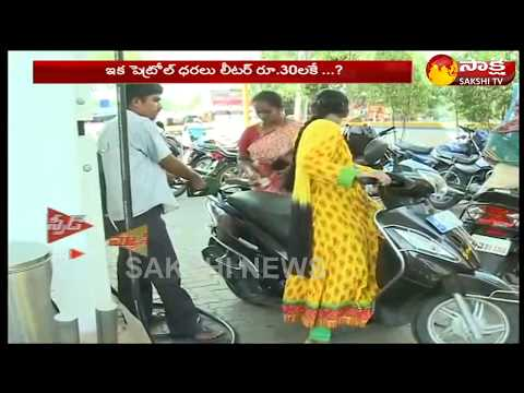 Believe it or not! Petrol could be below Rs 30 a litre in 5 years || Sakshi TV