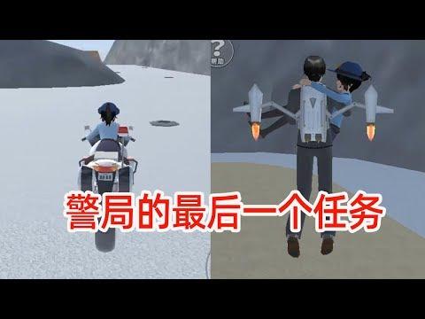 樱花之恋第二部17:警察局上最后一天班,导颜悄悄为我准备惊喜!