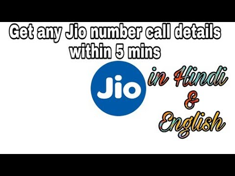 Get any Jio number call statement within 5 mins (Pre Video Notification)