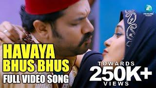 Happy Journey - Havaya Bhus Bhus Video Song | Full HD Video | Srujan Lokesh, Ameeta Sadashiv Kulal
