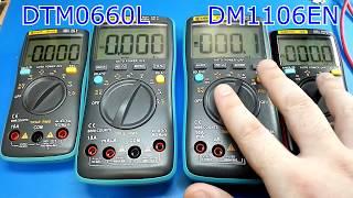 Мультиметры: ZT301 или ZT302?