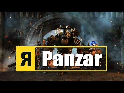 видео: Я - panzar (пародия на nikon)