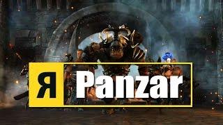 Я - PANZAR (пародия на Nikon)