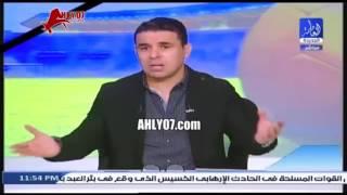 شاهد خالد الغندور: مصر بتحارب الارهاب والهجرة الغير شرعية فمحتاجين الزمالك يكسب افريقيا