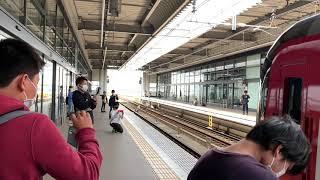 2200系(2300系)中部国際空港発車電笛+MHフル
