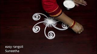 How to draw-einfache kolam || Cute n kleinen rangoli muggulu || Einfache designs mit 3 Punkten