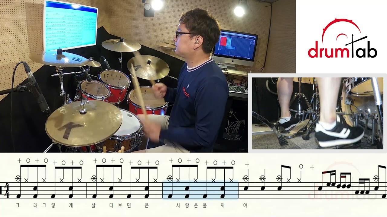 사랑껌(쉬운악보)-금잔디-노창국-일산드럼학원,화정드럼학원,드럼악보,드럼커버,Drum cover,drumsheetmusic,drumscore