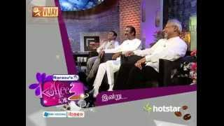 Koffee With DD - Tamil New Year Special