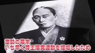 なんでも鑑定団 テレビ 予告 CM.