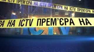 """Сериал """"Никонов и Ко"""" - премьера 10 ноября в 21:30!"""