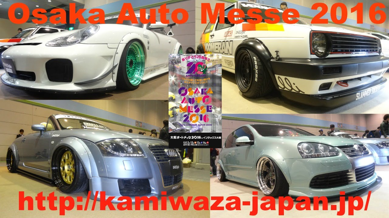 Kamiwaza Japan x Euro Magic at Osaka Auto Messe 2016:1048 Style Porsche 996, Audi TT, Voomeran VW