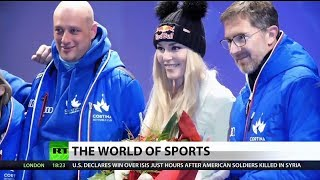Lindsey Vonn Set to Make World Cup Debut