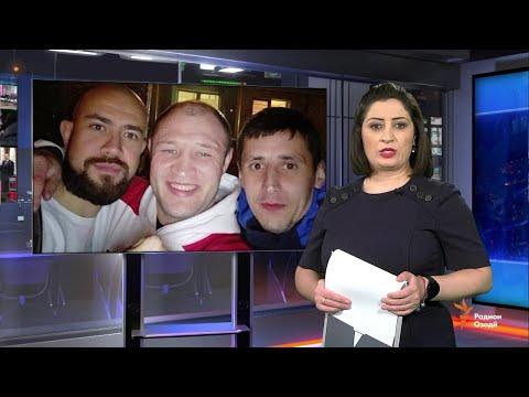 Ахбори Тоҷикистон ва ҷаҳон (13.10.2020)اخبار تاجیکستان .