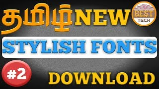 Category DOWNLOAD TAMIL FONT