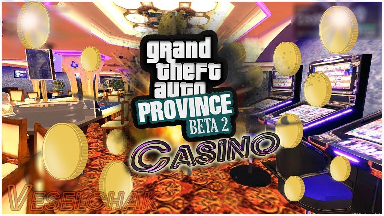официальный сайт баг казино мта провинция