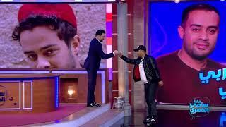 Fekret Sami Fehri S03 Episode 21 06-02-2021 Partie 04