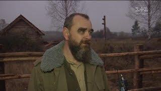 """Послідовники олігарха Стерлігова захопили землю для """"екопоселення"""""""