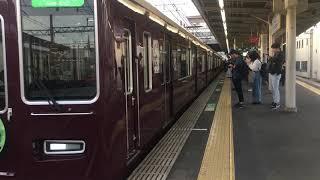 阪急1300系準急梅田行き 桂発車 スヌーピーhm付き