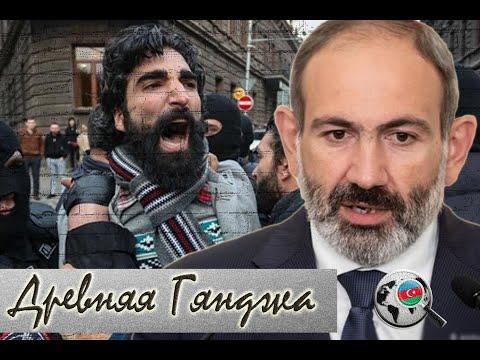 Похоже это конец. Армения отказывается от Карабаха.