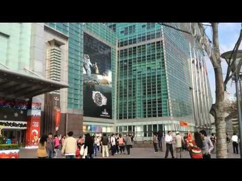 Taipei 101 Skyscaper: Outside and Inside