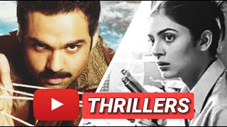 5 Underrated Bollywood Thriller Movies Available on YOUTUBE