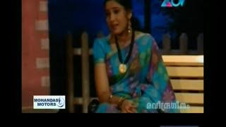 Raveendra Geetham: