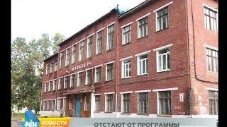 Воспитанники усольской коррекционной школы до сих пор не ходят на уроки