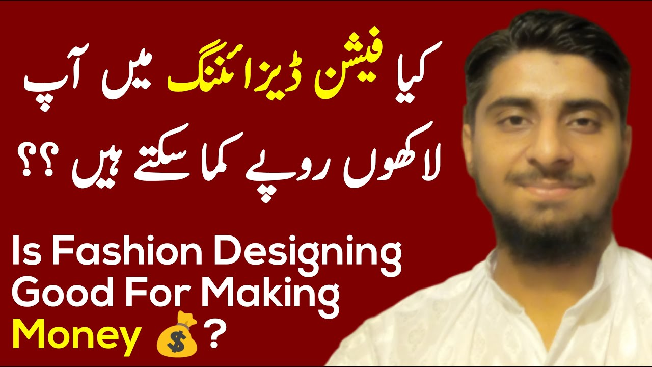 Is Fashion Designers Earn Money In Lakh S How Fashion Designers Earn Money Fashion Designers Youtube