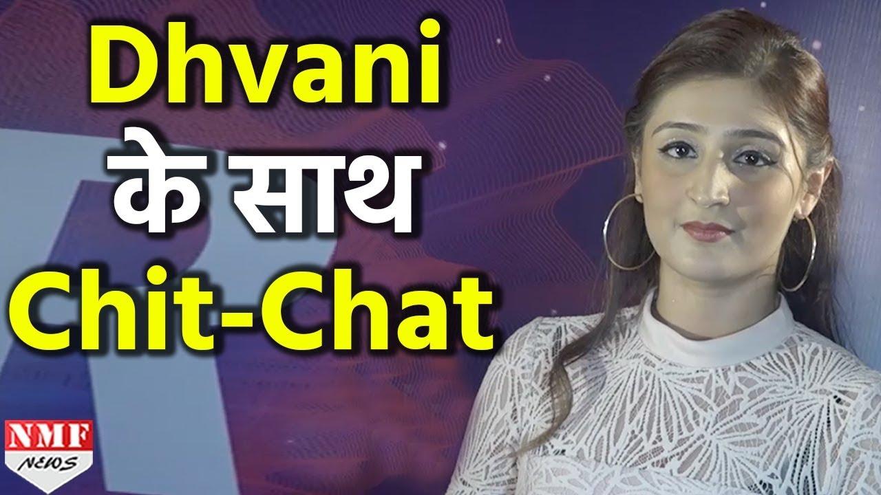 Dhvani Bhanushali ने की खास बातचीत, बताया कौन है उनकी Inspiration