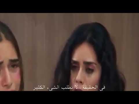 مسلسل زهرة القصر الجزء الخامس الحلقه 16 Youtube