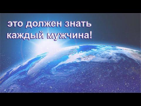 """Настоящий """"Союз Аполлон"""" -  купить аппарат от производителя. Лечение на дому. Сильная потенция."""