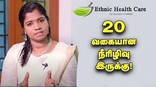 சர்க்கரை நோயைக் குணப்படுத்தலாம்! சித்தமருத்துவம் சொல்வது என்ன? | Dr.Yoga Vidya | Ethnic Health Care