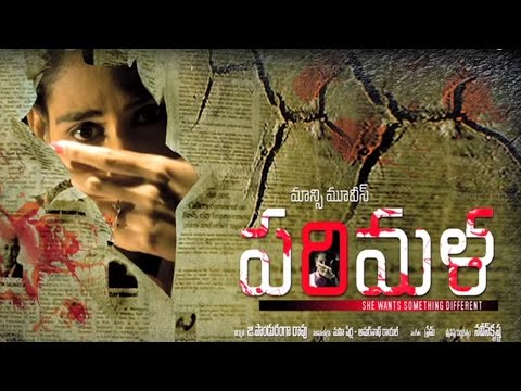 Parimala Telugu Movie Trailer || Rahul, Thamakshi