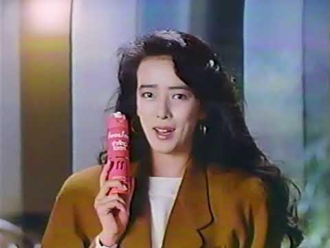 ライオン Free & FreeスタイリングフォームCM 1985年  小林麻美