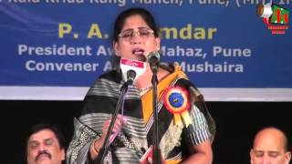 "Dr Nuzhat Anjum GHAZAL ""JAAM AISA TERI ANNKHON SE"" at All India Mushaira[HD], Pune Festival 2015"