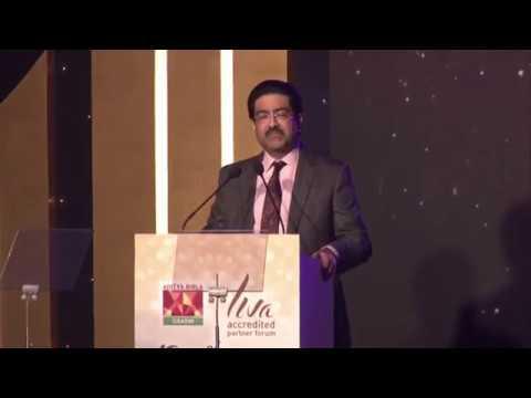 Mr. Kumar Mangalam Birla, Chairman Aditya Birla Group at LAPF Confluence 2017