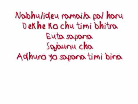 Nabhulideu - Damage glitters with lyrics