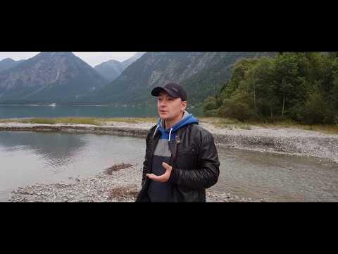 Райское озеро в Австрии Heiterwangersee день 3