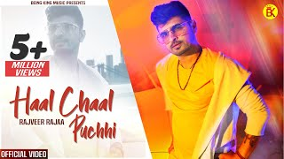 haal-chaal-puchhi-raja-melodyx-official--being-king-new-punjabi-song-2019-pindan-aale-aan