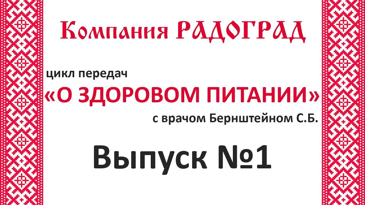 Выпуск №1 Как правильно выбирать кедровое, льняное, тыквенное .