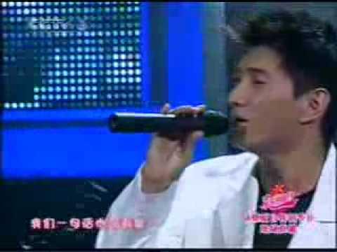 Cu Ni Ie Lu Suen Fung -祝你一路順風, Nicky Wu