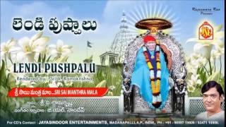Lendi Pushpalu