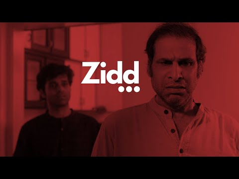 Zidd | Short Film of the Day