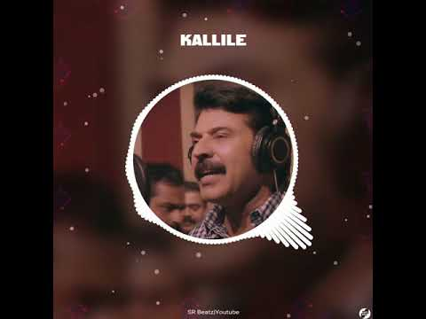 Mammootty Singing Entha Jhonsa kallile | movie- UNCLE
