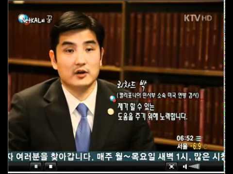 NetKAL Special on KTV