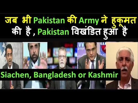 Pakistan की Army ने  ने ही Pakistan तोडा  है   Pak media on India latest  Pak media on China & MODI