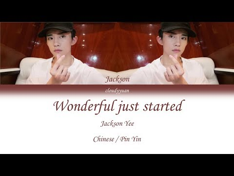 Jackson Yee (易烊千玺) - Wonderful Just Started (精彩才刚刚开始) Lyrics (Chinese/Pin Yin)