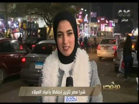 من مصر   شبرا تتزين احتفالا بأعياد الميلاد
